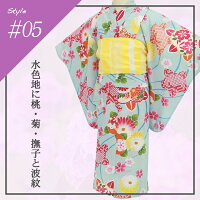 浴衣+帯の2点セット「水色地に桃・菊・撫子と波紋」