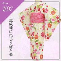 浴衣+帯の2点セット「生成地にねじり梅と菊」