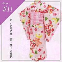浴衣+帯の2点セット「ピンク地に桃・菊・撫子と波紋」