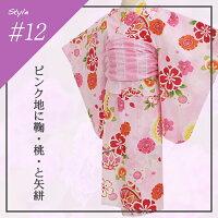 浴衣+帯の2点セット「ピンク地に鞠・桃・と矢絣」