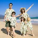 親子ペア服 親子ペアルック 姉妹おそろい服 夏 女の子/ レディース/男の子/ メンズ ワイドパンツ 連体服 パイナップル柄 シャツ セットアップ ハワイ風 海旅行・・・
