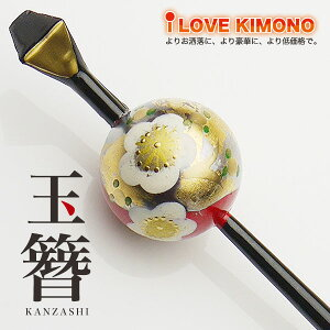 Luxury high-quality ball-shaped hairpin, ball-shaped hairpin, hair ornament, challenge to the lowest price Furisode Tomesode visiting wear, wedding ceremony, wedding graduation ceremony, hakama kimono, hair accessory, black gold, red cherry blossoms [N72-033]