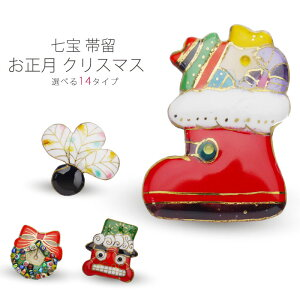 クリスマス シリーズ 雪だるま サイコロ