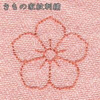 【送料無料】着物家紋刺繍背紋機械縫いマツイ縫い反物仕立
