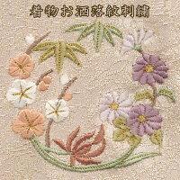 着物きものキモノ家紋背紋手縫い縫い紋家紋刺繍背紋縫い紋女紋