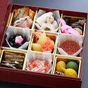 【限定100】京料理矢尾卯のおせち 予約受付中 京都伝統のおせち料理 ミニ重(28種)