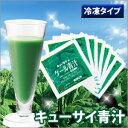 キューサイ青汁(冷凍タイプ)4セット【定期お届けコース】