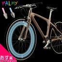 PALMY PXC-700F 自転車用バルブライト 1本 空...