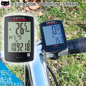 CATEYE キャットアイ サイクロンコンピュータ CC-PA500B PADRONE SMART サイクルメーター ロードバイクにも クロスバイクにも 自転車 サイクルコンピューター スポーツ 自転車の九蔵