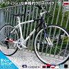 【マラソン3000円クーポンあり】 自転車 クロスバイク KYUZO 本体 700C ( 700x28C...