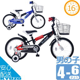 Mypallas マイパラス 子供用自転車 16インチ MD-10 MD10 CROSSBLAZE 幼児用自転車 キッズバイク ジュニアバイク 補助輪、前カゴ付き ブラック/ブルー 自転車の九蔵