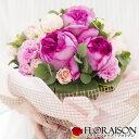バラ 花束 甘い香りの薔薇 ブーケ そのまま飾れる花束 スタンディングブーケ 誕生日 送料無料 結婚記念日 歓送迎 退職祝い 花束 ホワイトデー フレグランスブーケ