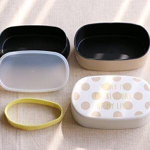 【大人可愛いお弁当箱】ニックオーバルランチボックス[全2色]【楽ギフ_包装】