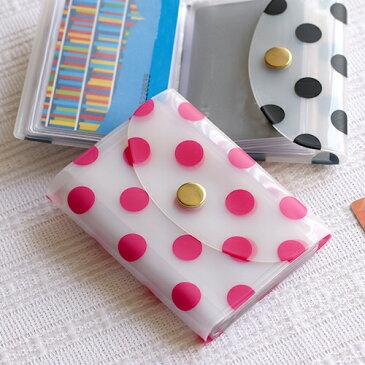 【ドット3色】ネージュ クリアカードケース /増えるカードの収納に透明ケース《おしゃれ/大人/かわいい/可愛い》