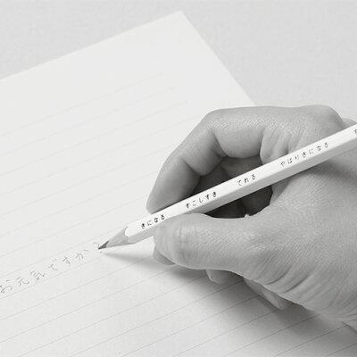ラブレター鉛筆【ブンケン】《おしゃれ/大人/かわいい/可愛い》