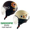 SPEEDPIT Shorty ショーティ バブルシールド付ハーフヘルメット SQ-33 半ヘル ハーフヘルメット レディース バイク 花 かわいい スピードピット