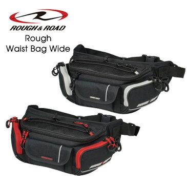 ROUGH&ROAD ラフウエストバッグ ワイド RR9612 バイク ウエストバッグ ウエストポーチ ヒップバッグ 人気 ラフ&ロード 大きい グローブホルダー