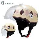 【SALE】LEAD【オリジナル】CROSS アーガイルデザイン ハーフヘルメット CR-760バイク用品 バイク用 ヘルメット バイクヘルメット 女性用ヘルメットレディースヘルメット バブルシールド バブル アーガイル 女性 おしゃれ かわいいリード工業 Street Alice