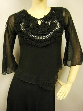 社交ダンス コーラス ダンスストップス レディース ダンスウェア 衣装 Mサイズから Lサイズ 黒