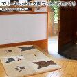 【送料無料】玄関マット スリーキャットブロック ベージュ 大きいサイズ 約70×120cm 猫 ねこ ニャンコ 室内 屋内 洗える 肉球 にくきゅう 3匹 手洗い おしゃれ 可愛い かわいい 猫グッズ ふかふか アニマルデザイン フロアマット ラグマット 黒猫 茶猫 ブチ猫