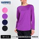 Tシャツ VANSPORTS(バンスポーツ) ソフト裏起毛脇切替シャツ...