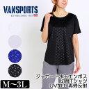 Tシャツ 半袖 VANSPORTS(バンスポーツ) ジャガー...