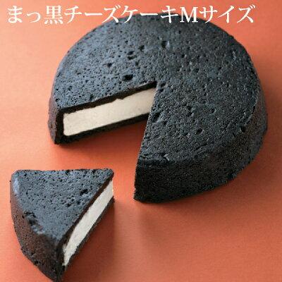 お取り寄せに最適!人気の La Famille まっ黒チーズケーキ