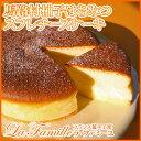しっとりなめらか〜しゅわっと溶ける行列ができるお店のスイーツ馬路村柚子蜂蜜スフレチーズ ...