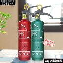 【9月末入荷分予約販売】住宅用消火器キッチンアイMVF1HA...