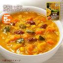 カゴメ野菜たっぷりスープ「かぼちゃのスープ160g」バラ1袋(KAGOME 非常食 保存食 長期保存 レトルト 開けてそのまま 美味しい おいしい)[M便1/4] その1