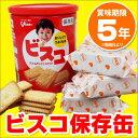 ビスコ保存缶 クリームサンドビスケット(グリコ お菓子 非常...