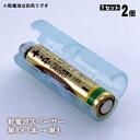 単4が単3になる電池アダプターADC-430[ブルー]×2個...