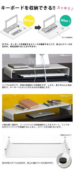 【送料無料】卓上PCラック80cm幅PCR-80キーボード収納(田窪工業所モニター台パソコン台パソコンラック机上台卓上収納整理整頓ディスプレイスタンド液晶モニタスタンドオフィス机上棚)