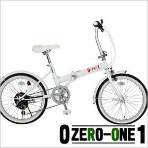 折畳自転車[ゼロワンZERO-ONE]20インチ・6段ギア<ホワイト>FDB20-6S MG-ZRE206-WH(折りたたみ/折り畳み) 折畳自転車[ゼロワンZERO-ONE]16インチ<ブルー>FDB16 No:72946(折りたたみ/折り畳み) (折りたたみ/折り畳み)折畳自転車[ゼロワンZERO-ONE]20インチ<ホワイト>MG-ZRE20-WH 【配達】6段ギア付きで走行性をアップしたモデル 【配達】さらにコンパクトな16インチモデル 【配達】20インチのシンプルなコンパクトタイプ