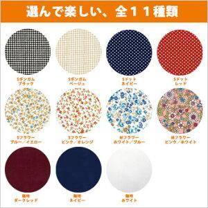 汚れ防止テープハルル[幅3mm×3m](Halulu/簡単/取り替え/おしゃれ/ファブリックテープ/デコ/リメイク)