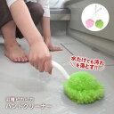 「床面の細かなすきまの汚れが残ってイライラ!」を解消するブラシびっくりお風呂の床洗いクリ...