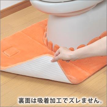 ハイソフトトイレマット(KJ-58 KJ-59 KJ-60 便座 トイレ カバー 吸着 おくだけ ズレない 洗える 節電 サンコー ふかふか ふわふわ 日本製)