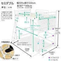 ロフトベッドロフトベット(パイプベッド、2段ベッド)定価以下で通販(ベッド・セミダブルベッドフレームシンプル)プレゼント10P14feb11