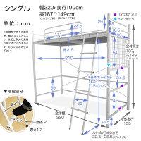 ロフトベッドシングルベッドベッドシングル金属製ベッドロフトベットベッド下収納パイプベッドハイタイプベッドフレームシンプルはしご梯子ロフトベット子供パイプベットパイプシンプル