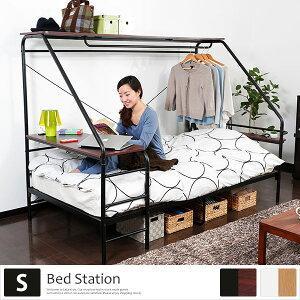 ベッド ベッドフレーム 収納 宮棚 ハンガーフック付き コンセント付き マットレス対応 シングル...