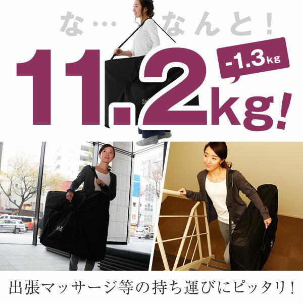 当店最軽量!11.2kg!!】 マッサージベッド マッサージベット コンパクト