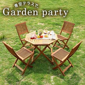 木製 ガーデン テーブル セッ...