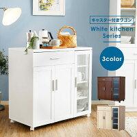 キッチン収納キッチンカウンターレンジワゴンレンジ台食器棚カップボードキッチンラックダイニング収納棚
