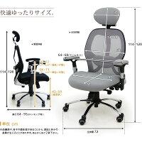 オフィスチェアデスクチェアチェアメッシュチェアパソコンチェアオフィスチェアーワークチェア椅子イスいすOAチェアチェアーロッキング機能ハイバックチェアメッシュリクライニングオフィス
