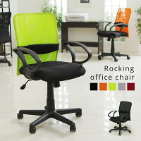 パソコンチェアオフィスチェアデスクチェアチェア学習椅子おすすめ学習チェアオフィスチェアーチェアーワークチェアメッシュイスいす椅子メッシュキャスター肘掛疲れにくい