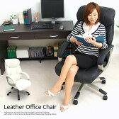オフィスチェア オフィスチェアー パソコンチェア デスクチェア デスクチェアー パソコンチェアー 椅子 イス いす ワークチェア 社長イス ハイバックチェアー OAチェアー ロッキング機能付き ハイバックチェア