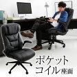 オフィスチェア パソコンチェア パソコンチェアー オフィスチェアー ハイバック チェア pcチェア OAチェア デスクチェア ワークチェア ハイバック キャスター リクライニング 椅子 イス いす