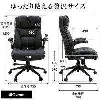 オフィスチェア/デスクチェア/OAチェア