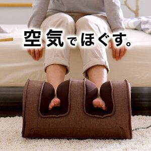 クーポンで1000円off(7日20時〜12日2時) フットマッサージャー フットマッサージ …