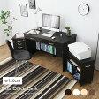 机 つくえ オフィスデスク パソコンデスク 学習机 システムデスク 木製デスク ワークデスク シンプル 木製 ロー 3点セット 奥行60cm 120幅 1200mm PCデスク チェスト オフィス家具 学習デスク